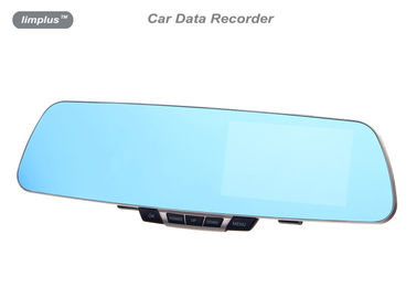 "China 4.3""  Car Data Recorder CMOS Contact Lens Screen In Car Video Record supplier"