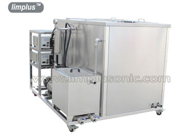 China Two Tanks LS-7202F 135 Liter household ultrasonic cleaner With Oil Filteration System supplier