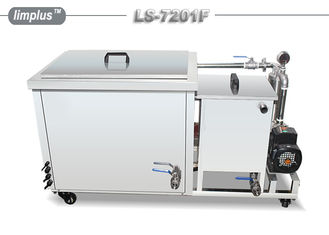 China 3600W 28kHz Stainless Steel Industrial Degrease Ultrasonic Cleaning System LS-7201F supplier