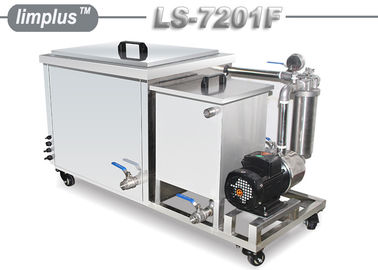 Aeroplane Precision Parts ultrasonic washing equipment , ultrasonic cleaner machine Cutomized
